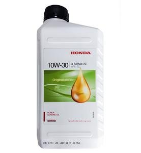 Ulei de motor Honda 10W30, 1l, motoare in 4 timpi benzina