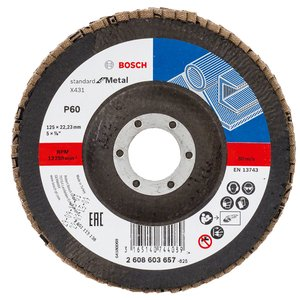 Disc slefuire evantai degajare X431, 125 mm, G120