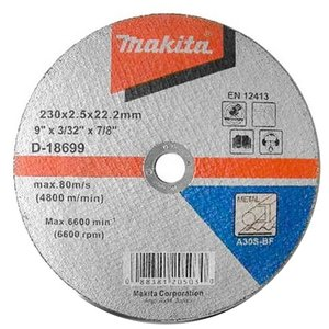 Disc taiere metal, 230x22.2x2.5 mm